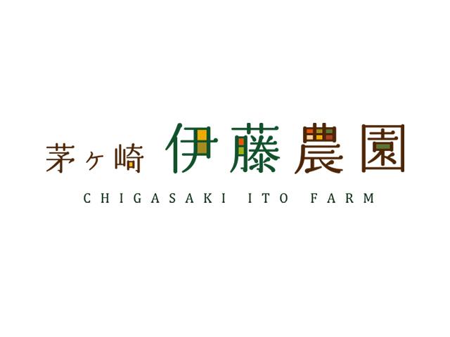 伊藤農園_ic2