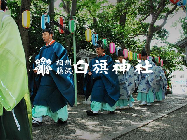 白旗神社_ic