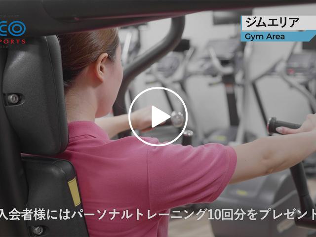 ロコスポーツ横須賀_ic