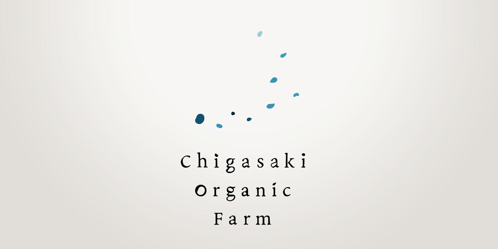 茅ヶ崎の里山で有機農業を営む Chigasaki Organic Farm様 ロゴマーク制作