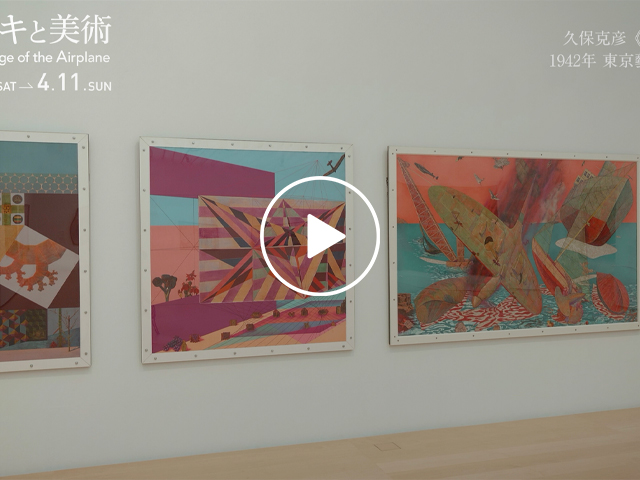 横須賀美術館様 動画撮影