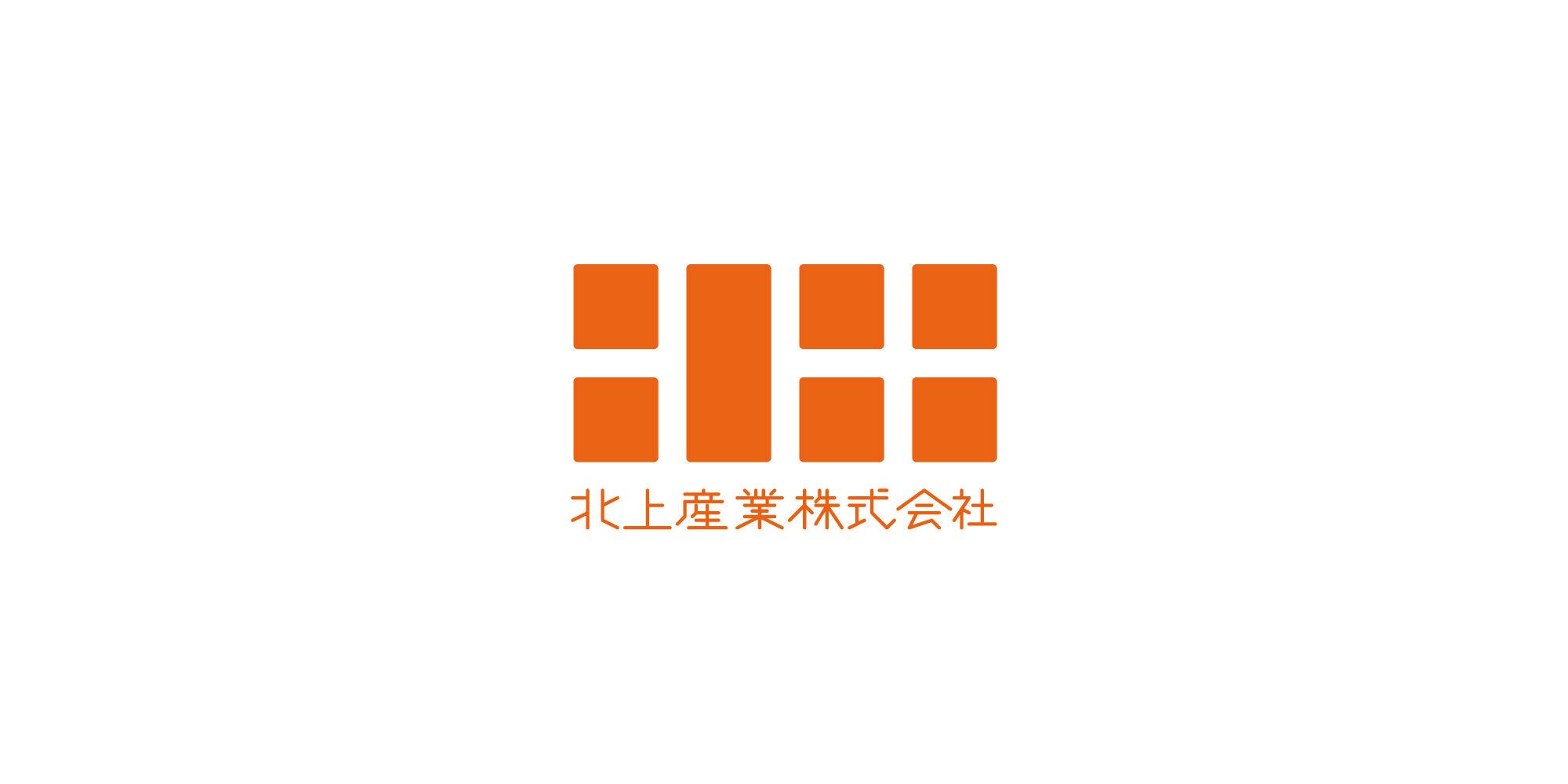 ヘルメットとウェアの加工・プリント事業 北上産業株式会社様 ホームページ制作/ロゴデザイン