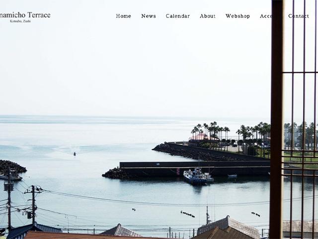 逗子・鎌倉 カフェ 南町テラス様 ホームページ制作