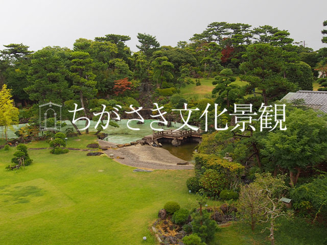 NPO法人茅ヶ崎の文化景観を育む会_ic